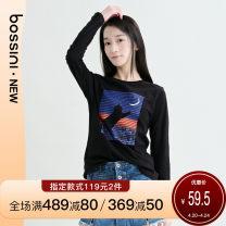 T-shirt 990 black 010 bleached white XS S M L XL Autumn 2020 Long sleeves Crew neck Regular cotton 96% and above originality Bossini / Bao Shilong Cotton 100%