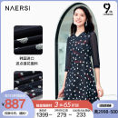 Dress Spring 2021 38/M 40/L 42/XL 44/XXL 46/XXXL Mid length dress three quarter sleeve commute V-neck middle-waisted Dot zipper A-line skirt routine 35-39 years old Type X Naersi / nals lady More than 95% polyester fiber Polyester 100% Same model in shopping mall (sold online and offline)