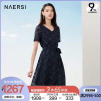 Dress Summer 2021 Dark Turquoise 38/M 40/L 42/XL 44/XXL 46/XXXL Middle-skirt singleton  Short sleeve commute V-neck middle-waisted Decor zipper A-line skirt routine 35-39 years old Naersi / nals lady NF05391Q7 More than 95% Lace nylon Polyamide (nylon) 98% polyester 2.0%