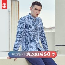 shirt Fashion City IZOD 170/92A/S 175/96A/M 180/100A/L 185/104A/XL It's turquoise Thin money square neck Long sleeves standard go to work autumn A91183SH003 youth Cotton 100% Business Casual 2018 lattice Plaid Summer of 2018