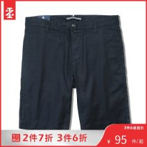 Casual pants IZOD Fashion City Navy Blue 30/170 31/170 32/175 33/175 34/180 36/185 routine Shorts (up to knee) Other leisure Self cultivation Micro bomb A11182PS564 summer youth American leisure 2019 middle-waisted Cotton 58.3% ramie 39.2% polyurethane elastic fiber (spandex) 2.5% other other