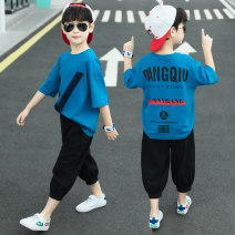 suit Other / other White, denim blue, large factory workmanship, quality assurance, praise recommendation, buy at ease 110cm,120cm,130cm,140cm,150cm,160cm male summer leisure time Short sleeve + pants 2 pieces Thin money There are models in the real shooting Socket nothing children Learning reward