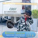 Cotton padded jacket male Detachable cap other A Xiaoxuan Camouflage hooded cotton jacket 90cm, 110cm, 130cm, 140cm, 150cm, 100 (model size), 120 (Xiaoxuan size) thickening Zipper shirt leisure time There are models in the real shooting other Chinese Mainland Jiangsu Province Nanjing City