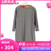 Dress Spring of 2019 grey S,M,L,XL,2XL,3XL Mid length dress singleton  Long sleeves commute Crew neck Elastic waist Solid color Socket other other Others 35-39 years old Type H Yifni / Yifei lady 1802Y850 51% (inclusive) - 70% (inclusive) other