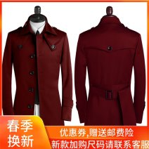 Windbreaker Others Fashion City Single breasted Medium length Self cultivation go to work Four seasons youth Lapel Exquisite Korean style Solid color No iron treatment Hidden thread patch bag Khaki make a slit or vent cotton