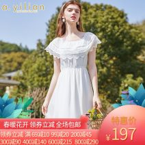 Dress Summer 2020 Benbai S,M,L,XL Mid length dress singleton  Sleeveless commute Crew neck Elastic waist Solid color Socket A-line skirt other Others 25-29 years old Ailian Simplicity Lace 192484A171 More than 95% polyester fiber