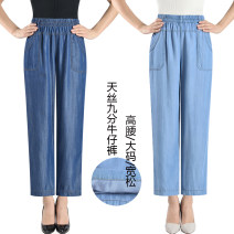 Jeans Summer 2020 Light blue, dark blue L / 2 ft to 2 ft 2 waist, XL / 2 ft 3 to 2 ft 4 waist, XXL / 2 ft 5 to 2 ft 6 waist, 3XL / 2 ft 7 to 2 ft 8 waist, 4XL / 2 ft 9 to 3 ft waist, 5XL / 3 ft 1 to 3 ft 2 waist Ninth pants High waist Straight pants Thin money Thin denim light colour Other / other