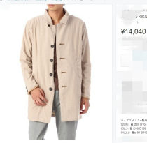 short coat Autumn of 2018 2, 3, 4 Buffed beige, dark blue as shown in the picture, stained with dark blue, no return