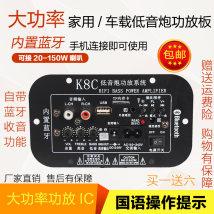 Power amplifier K8C K8C Black dark grey army green HiFi power amplifier 30W Four 3 kg