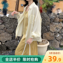 Women's large Spring 2021 Shirt sling shirt + sling suit S M L XL 2XL 3XL 4XL skirt Two piece set commute Self cultivation thickening Cardigan Long sleeves Solid color Korean version One word collar Medium length bishop sleeve B7-31DDSP426-A INDOMITABLE 18-24 years old Medium length Irregular skirt
