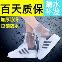 shoe cover -1 Li Yu Rainproof shoe covers ly000001