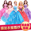 Doll / accessories 2, 3, 4, 5, 6, 7, 8, 9, 10, 11, 12, 13, 14, and over 14 years old Ordinary doll Phoenix China Over 14 years old a doll Fashion cloth