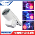 stage lighting C-Cable Mirror reflection ball + small spotlight C-Cable