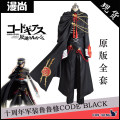Cosplay men's wear suit Customized Over 14 years old Animation, original 50. M, s, XL, one size fits all Japan Code Geass