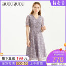 Dress Summer 2021 Light purple p61 155/S 160/M 165/L 170/XL 175/XXL Mid length dress singleton  Short sleeve commute square neck middle-waisted Solid color zipper A-line skirt routine Others 35-39 years old Type X Buou Buou lady Beaded zipper lace DH2G011 81% (inclusive) - 90% (inclusive) Lace nylon