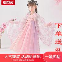 Children's performance clothes female 110cm,120cm,130cm,140cm,150cm,160cm Other / other other Chiffon Three, four, five, six, seven, eight, nine, ten, eleven, twelve, thirteen Chinese style
