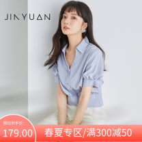 Lace / Chiffon Summer 2020 Gray blue white S M L Short sleeve Versatile Socket singleton  easy Regular V-neck Solid color puff sleeve 25-29 years old Jinyuan Polyester 100% Same model in shopping mall (sold online and offline)