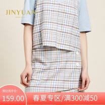 skirt Spring 2020 S M L blue Short skirt commute High waist other lattice Type A 25-29 years old B201117 More than 95% Jinyuan cotton Korean version Cotton 99.2% polyester 0.8% Same model in shopping mall (sold online and offline)