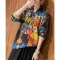 Wool knitwear Spring 2021 Average size Picture color Long sleeves singleton  Socket other More than 95% Regular routine commute easy other raglan sleeve letter Socket Korean version A2798 35-39 years old Clothing music
