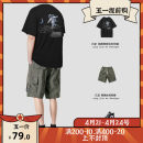 T-shirt Youth fashion Grey, black, blue, orange, kz764 green pants, kz764 black pants routine M,L,XL,2XL Others Short sleeve Crew neck easy Other leisure summer T04089&KZ764 youth routine Japanese Retro 2020