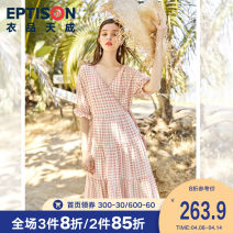 Dress Summer 2021 Pink check S M L XL Mid length dress singleton  Short sleeve commute other Loose waist double-breasted other bishop sleeve 18-24 years old Clothing is made by nature Korean version AWQ059 30% and below other nylon Viscose (viscose) 85.3% polyamide (nylon) 14.7%