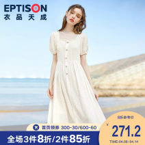 Dress Summer 2021 Beige beige a S M L XL Mid length dress singleton  Short sleeve commute Crew neck Socket 18-24 years old Clothing is made by nature Korean version AWQ093 More than 95% other polyester fiber Polyester 100%