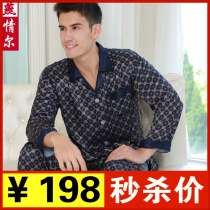 Pajamas / housewear set male Yan qinger L XL XXL XXXL Key rice brick red check grey Navy Polyester (polyester) Long sleeves Simplicity Leisure home spring Thin money Shirt collar Geometric pattern trousers double-breasted youth 2 pieces rubber string More than 95% silk printing 1235-1