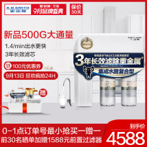Water purifier A. O. Smith / Smith (Su) Wei Shui Zi (2018) No. 3200-0055 R500MTD2 Grey Smith reverse osmosis Direct drinking Terminal purified water Water purifier Activated carbon PPF cotton RO membrane R500MTD2 Does not support intelligence 84L/h A. O. Smith / Smith R500 5 years yes