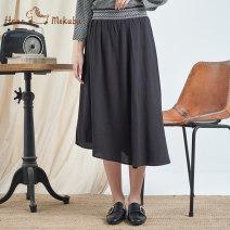 skirt Summer 2020 F-code black Mid length dress High waist 1A12532 51% (inclusive) - 70% (inclusive) Hana mokuba / flower Trojan horse cotton Cotton 61.4% viscose 38.6%