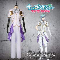 Cosplay men's wear suit Customized cosyoyo Over 14 years old Animation, games 50. M, s, tailored Japan UTA NO PRINCE SAMA Ancient style, harmony, otaku department, campus style Meifeng blue