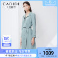 Dress Spring 2021 Grey green S M L XL Mid length dress singleton  Long sleeves commute middle-waisted Solid color Single breasted A-line skirt routine 35-39 years old Type X CADIDL Ol style Lace up button More than 95% polyester fiber Polyester 100%