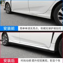 Anti collision adhesive strip / anti scratch strip U71-5cm - 1 side skirt, g44-7cm - 1 side skirt, i43-10cm - 1 side skirt Excellent Bumper body E50145 other Support installation