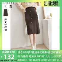 skirt Winter 2020 165/72A/L,170/76A/XL,155/64A/S,160/68A/M,175/80A/XXL Coffee Mid length dress commute High waist skirt Solid color Type H 25-29 years old D046204M70 31% (inclusive) - 50% (inclusive) Tricolor Viscose Retro