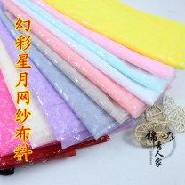 Fabric / fabric / handmade DIY fabric Netting Loose shear rice Geometric pattern other Other hand-made DIY fabrics Japan and South Korea Chinese Mainland