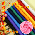 Fabric / fabric / handmade DIY fabric chemical fiber Loose shear rice Solid color printing and dyeing Other hand-made DIY fabrics Others