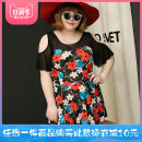 one piece  Ginger Skirt one piece With chest pad without steel support Nylon, spandex female Short sleeve Casual swimsuit