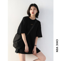 T-shirt Black, white, green, light purple, grey blue, goose yellow Average size Summer 2021 Short sleeve Crew neck easy Medium length routine street cotton 96% and above other letter CHIC VEN 121XS42760 printing Sports & Leisure