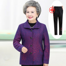 Middle aged and old women's wear Spring 2021, winter 2021, autumn 2021 XL (recommended 80-100 kg), 2XL (recommended 100-115 kg), 3XL (recommended 115-130 kg), 4XL (recommended 130-145 kg), 5XL (recommended 145-160 kg) simple suit easy Two piece set Decor Over 60 years old Cardigan moderate routine