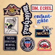 Cloth stickers DIY