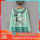 T-shirt Pink, green, purple, violet 9 Charms 80cm,85cm,90cm,95cm,100cm,105cm,110cm,115cm,120cm,130cm,140cm,150cm,160cm,165cm,170cm,60-70,75 female spring and autumn Long sleeves Crew neck nothing other other 9m Three, four, five, six, seven, eight, nine, eleven, ten