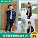 suit Zuo Xi black , Black (thin) , Tibetan blue (thin) , Tibetan green male spring and autumn Korean version Long sleeve + pants 2 pieces routine There are models in the real shooting Zipper shirt nothing Cotton blended fabric XT211383 - ZT204265 Class B