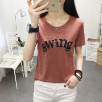 T-shirt 626 # crew neck short sleeve s-khaki, 626 # crew neck short sleeve s-red, 626 # crew neck short sleeve s-blue M,L,XL,2XL Summer of 2019 Short sleeve Crew neck easy Regular routine commute cotton 30% and below 25-29 years old Korean version youth Splicing Other / other