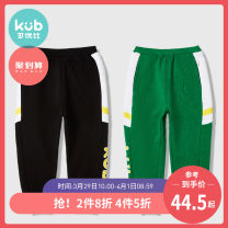 trousers Kub / comparable neutral 80 (openable crotch) 90cm 100cm 110cm 120cm Sky blue dark grey spring and autumn trousers No model Sports pants Leather belt middle-waisted cotton Cotton 100% K19SSC1319 Class A 9 months 18 months 2 years 3 years 4 years