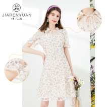 Dress Summer 2021 Apricot S M L XL Mid length dress Short sleeve Polo collar zipper A-line skirt Lotus leaf sleeve 25-29 years old Type A Beauty garden DW129048 More than 95% polyester fiber Polyester 100%