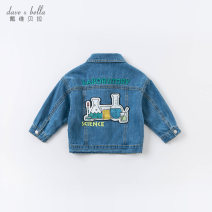 Plain coat DAVE&BELLA male 73cm 80cm 90cm 100cm 110cm 120cm 130cm 140cm Denim blue - pre sold from April 2 spring and autumn Europe and America Single breasted No model routine nothing Cartoon animation other other DBX14413 Other 100% Spring 2021