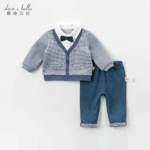 suit DAVE&BELLA Blue gray grid - pre-sale from April 12 Blue Gray grid [spot] blue gray grid - pre-sale 1 66cm 73cm 80cm 90cm 100cm 110cm 120cm 130cm male spring and autumn Europe and America Long sleeve + pants 2 pieces routine No model Single breasted nothing other other DB13360 Other 100%