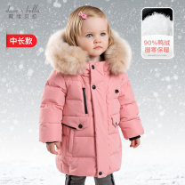 Down Jackets 73/18M 80/24M 90/3Y 100/4Y 110/5Y 120/6Y 130/7Y 90% White duck down female DAVE&BELLA Pink [spot] Pink - pre sale polyester Medium length No detachable cap Zipper shirt Class A Other 100% Winter 2020 Europe and America