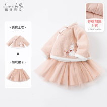 suit DAVE&BELLA Pink [spot] Pink - pre sale 73cm 80cm 90cm 100cm 110cm 120cm 130cm female winter Chinese style Long sleeve + skirt 2 pieces thickening No model Socket nothing Cartoon animation other DBM15524 Other 100% Winter 2020 18 months, 2 years, 3 years, 4 years, 5 years, 6 years