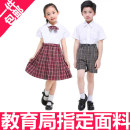 School uniform / school uniform customization Women's shirt + short skirt + bow tie, men's shirt + Brown Shorts, women's short shirt (without bow tie), women's summer skirt, men's short shirt, men's checked pants 115cm,120cm,125cm,130cm,135cm,140cm,145cm,150cm,155cm,160cm,165cm neutral Other / other