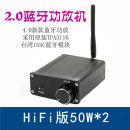 Power amplifier other Two Full set of power amplifier + Q1 right angle high configuration speaker HiFi power amplifier Two 50W*2 4-8Ω Length 11cm * width 9cm * height 4cm